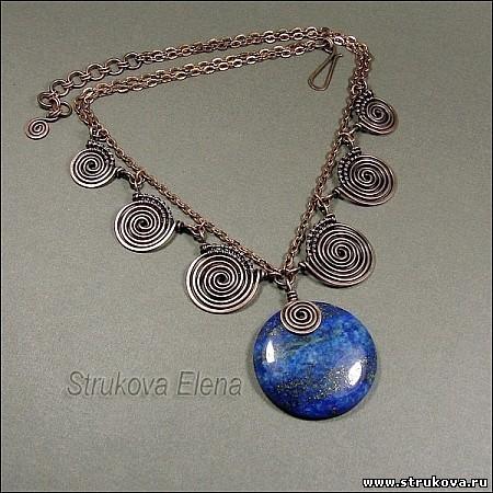 Strukova Elena - авторские украшения - спирали с лазуритом.